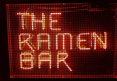 The Ramen Bar - Sounds Good Ltd.